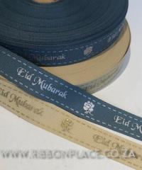 Eid-Mubarak | 20mm Cream Woven Ribbon with Gold Print